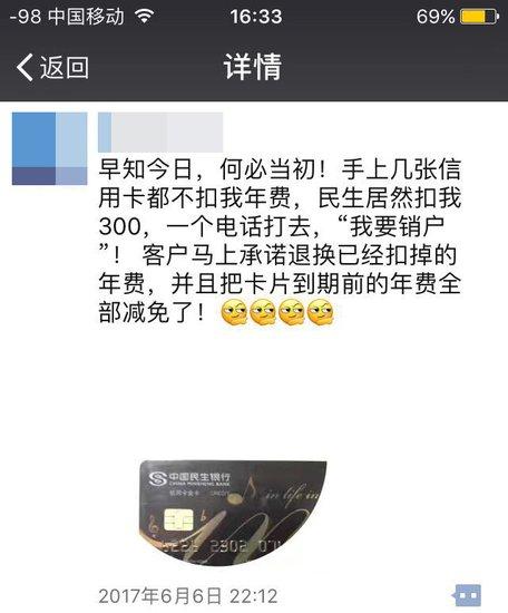 德阳房帮帮:德阳某男子信用卡透支4万不还成上网逃犯