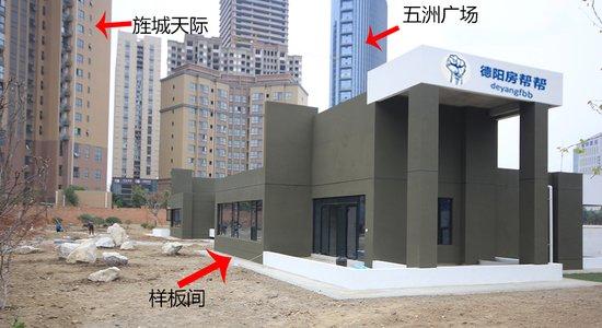 德阳楼市最任性的一个楼盘,修了拆,拆完连地都卖了