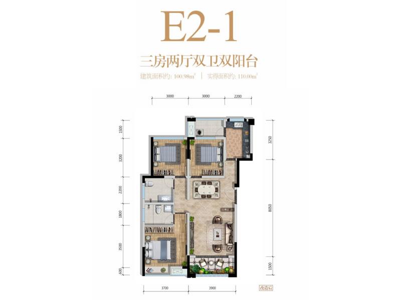E2-1三室(2).jpg