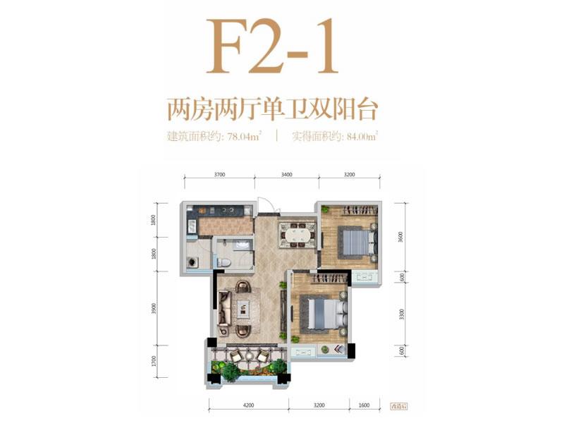 F2-1两室(2).jpg