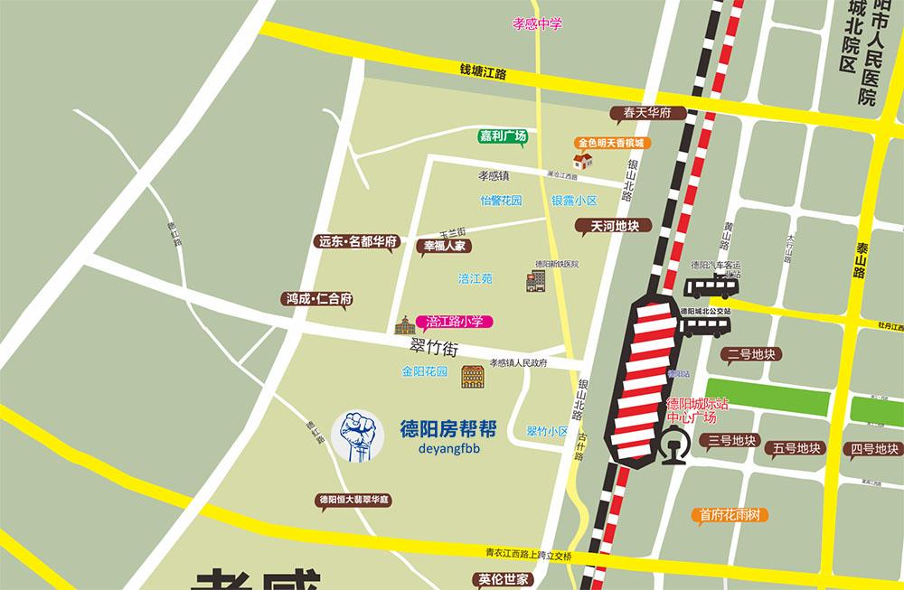 德阳房帮帮2018购房地图(全域供地计划版).jpg