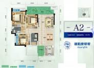 蓝花屿A2三室