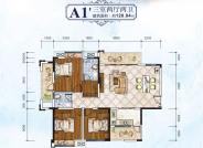 A1`建筑面积120.84㎡三室两厅两卫