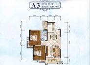A3建筑面积84.78㎡两室两厅一卫