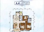 A4建筑面积106.4三室两厅两卫