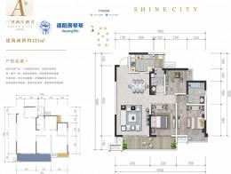 建筑面积121㎡三室两厅两卫