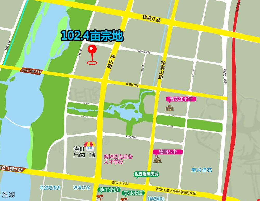 德阳房帮帮2019购房地图全域基础小图版.jpg