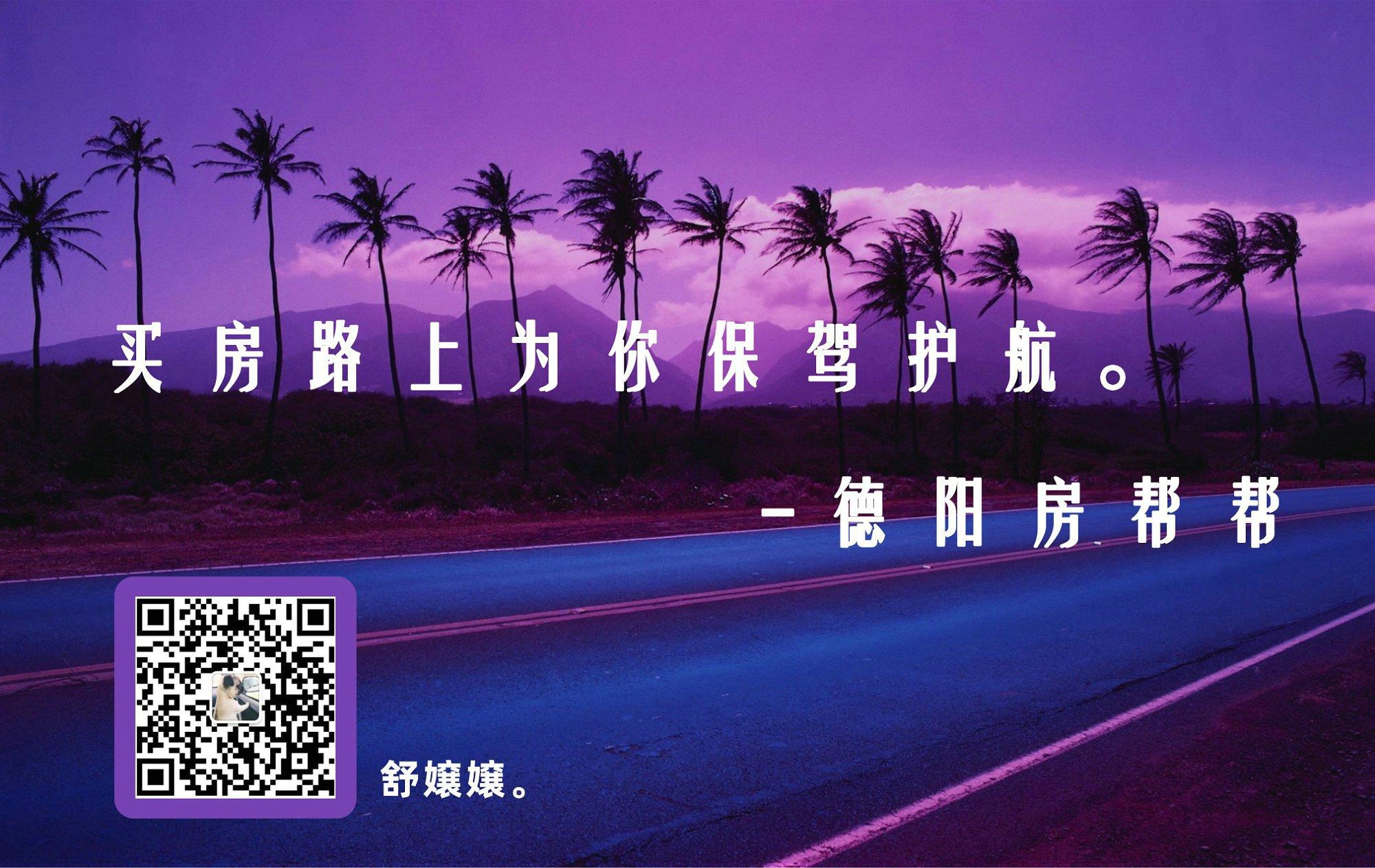 默认标题_明信片_2019.05.15.jpg
