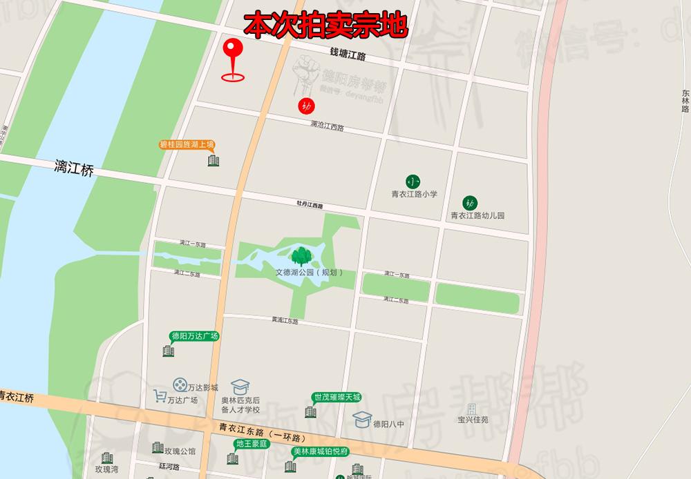 2019德阳房帮帮地图(大字小图版)打印.jpg