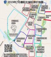 """德阳楼市7月房价地图出炉 普通住宅""""新贵""""易主"""