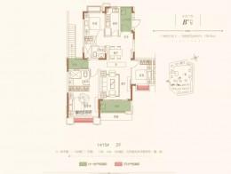 B户型三室两厅两卫建筑面积约123.21㎡