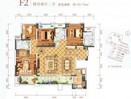 F2建筑面积约140.7㎡四房两厅两卫