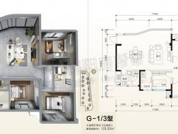 10号楼125㎡三室两厅两卫
