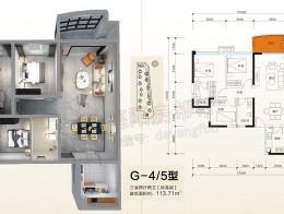 10号楼113㎡三室