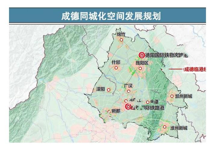 《成德同城化空间发展规划》(草案)公开,战略部署成渝地区双城经济圈