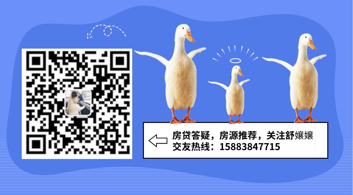 TIM图片20200305175131.png