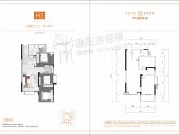 H3建面约92.56㎡三室两厅一卫