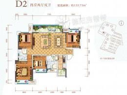 D2建筑面积约133.73㎡四房两厅两卫