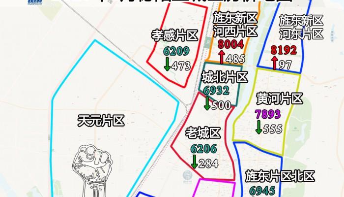 德阳楼市6月房价地图,单盘狂销724套占据榜首!