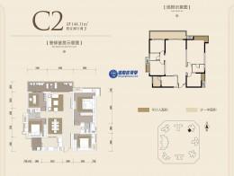 C2四房144㎡