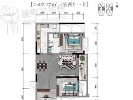 A2建筑面积约97.27㎡三室两厅一卫