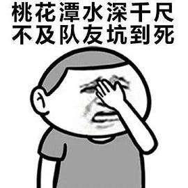 image&quality=80&size=b9999_10000&sec=1592459645411&di=912465af1d14fdb879ada2305ee7507f&imgtype=0&src=http%3A%2F%2Fimg4.imgtn.bdimg.com%2Fit%2Fu%3D2620679679%2C4030946740%26fm%3D214%26gp%3D0.jpg