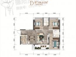 D户型建面约106.61㎡三室两厅两卫