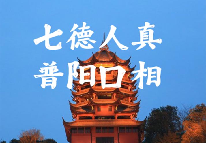 七普公报:德阳常住人口减少近16万人,真相是什么?