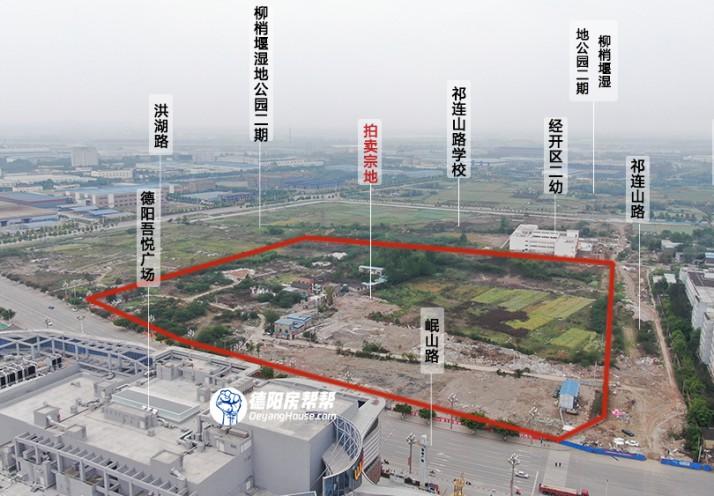 500万/亩起!德阳吾悦广场对面137亩宗地将首次在成都拍卖