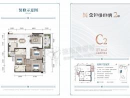 C2户型建面月121.59㎡三房两厅两卫