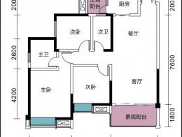 7号楼D3户型三室两厅两卫约116.73㎡