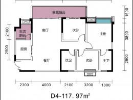7号楼D4户型三室两厅两卫约117.97㎡