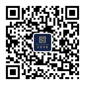 微信图片_20200813102100.jpg