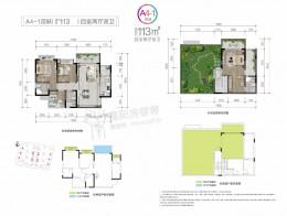 A4-1顶跃 113㎡ 四室两厅双卫