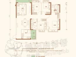 39#AD户型133㎡四室两厅两卫