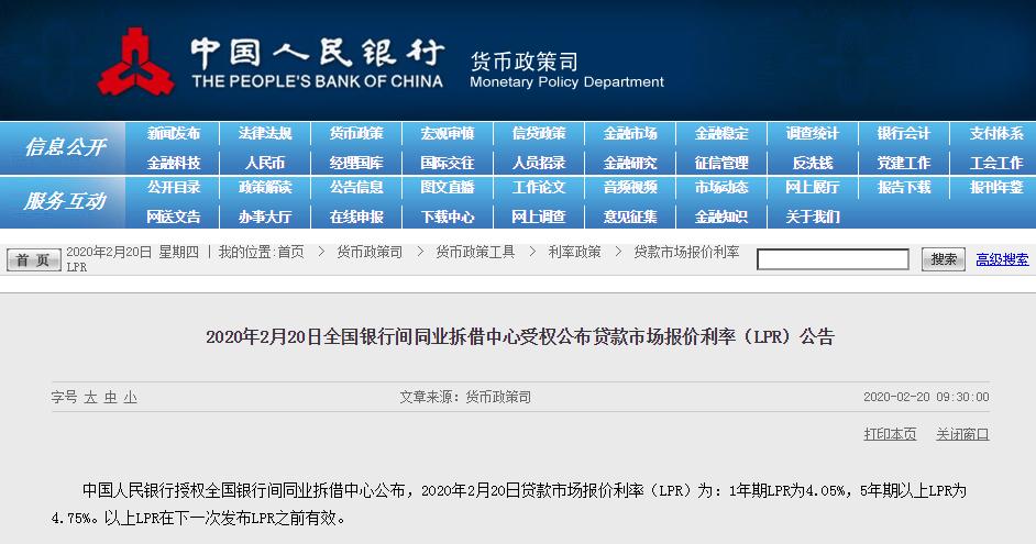 QQ浏览器截图20200220105023.png